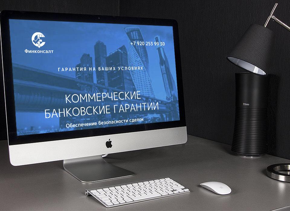 Логотип, стиль и УТП для компании