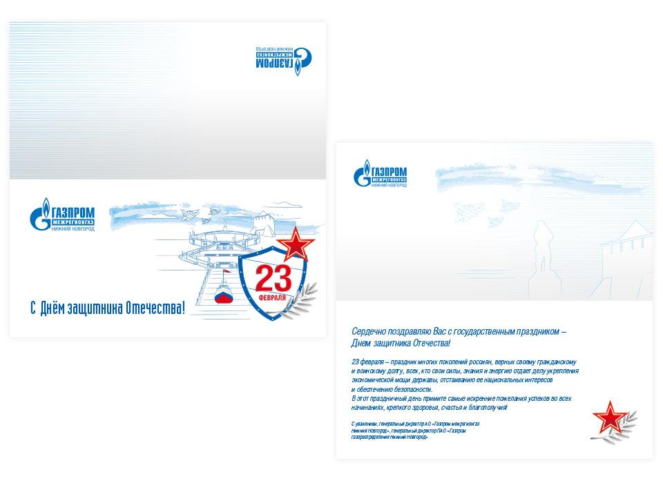 Gaz23feb-960x700-cover