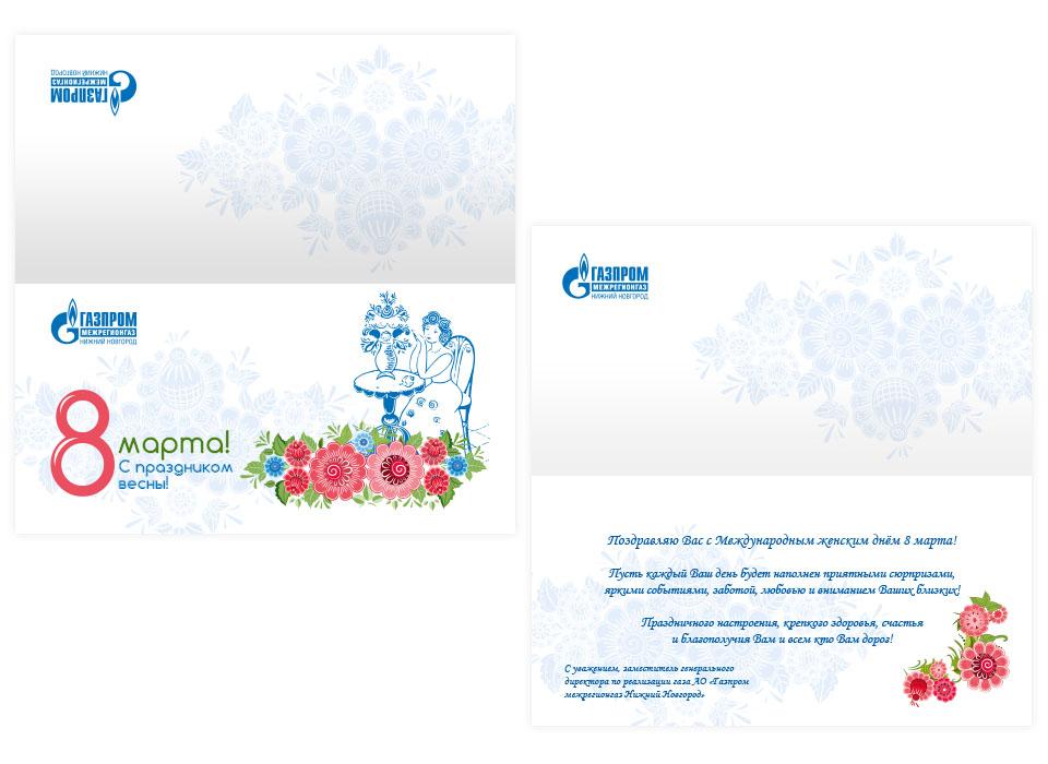 Gaz8mar-960x700-cover